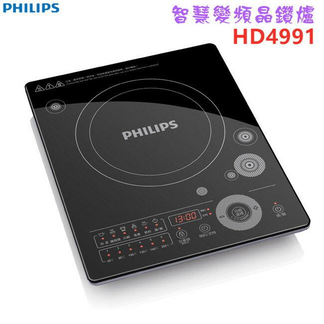 【現貨+2021交換禮物NO.6】PHILIPS HD4991 飛利浦超薄型智慧變頻電磁爐 旋轉觸控技術 SUPER SALE