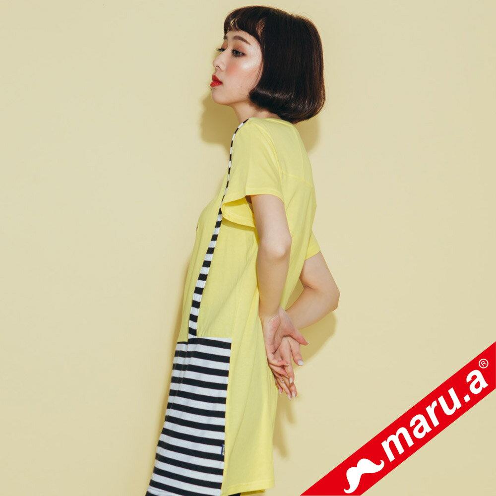 【maru.a】條紋拼接假吊帶長版T-shirt(2色)8321320 1