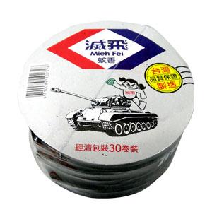 滅飛 蚊香 30卷裝/包