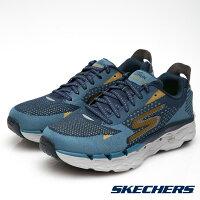 男性慢跑鞋到SKECHERS 男款 GO Run Ultra R 2 慢跑鞋55050 BLNV / 城市綠洲 (美國品牌、針織鞋面、避震、跑步)就在城市綠洲推薦男性慢跑鞋