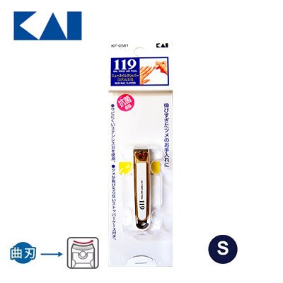 日本貝印 119黃金指甲剪KIKF0581 (S) / 支