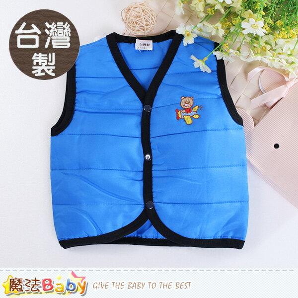 嬰幼兒外套 台灣製超輕量鋪棉背心外套 魔法Baby~k60501