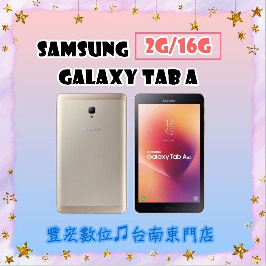 TAB A Samsung平板 (2G/16G) 8吋 大螢幕 三星 看片追劇 全新未拆 原廠公司貨 原廠保固一年 絕非整新機 【雄華國際】