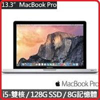 Apple 蘋果商品推薦【滿3000點數10%回饋】APPLE  MacBook Pro 13吋 ★MPXQ2TA/A太空灰 ★MPXR2TA/A 銀色 ★ 2.3G 8G 128G SSD