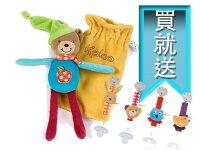 彌月禮盒推薦《★法國Kaloo 買就送Kaloo造型奶嘴鏈》熊熊造型安撫娃娃 附專屬收納袋 美國代購 平行輸入 溫媽媽