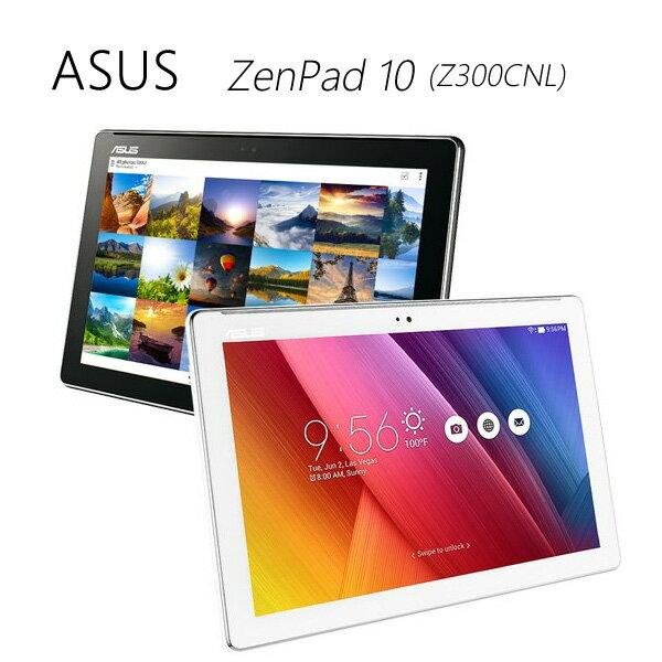 ASUS ZenPad 10 追劇必備神器