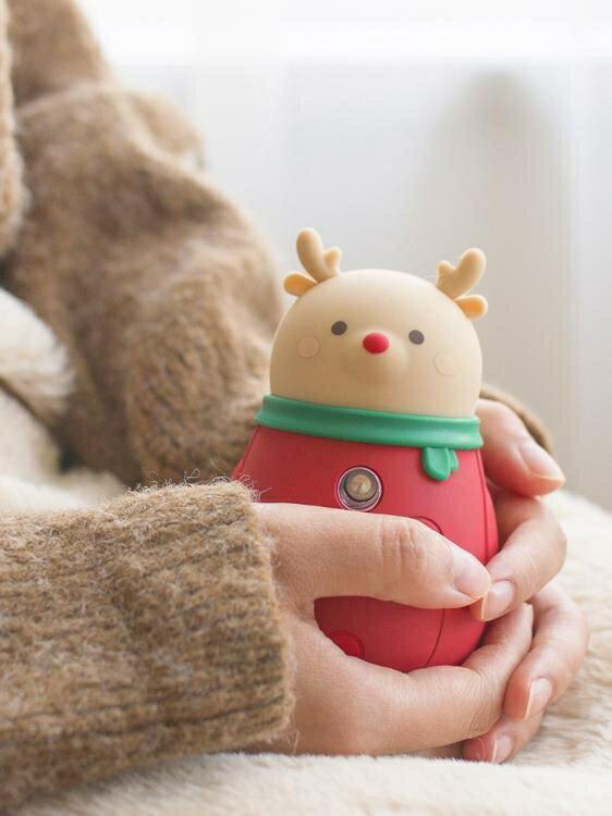 暖手寶充電寶迷你熱手寶手握便攜冬季暖手宿舍圣誕禮物送女友禮品隨身攜帶移動電源