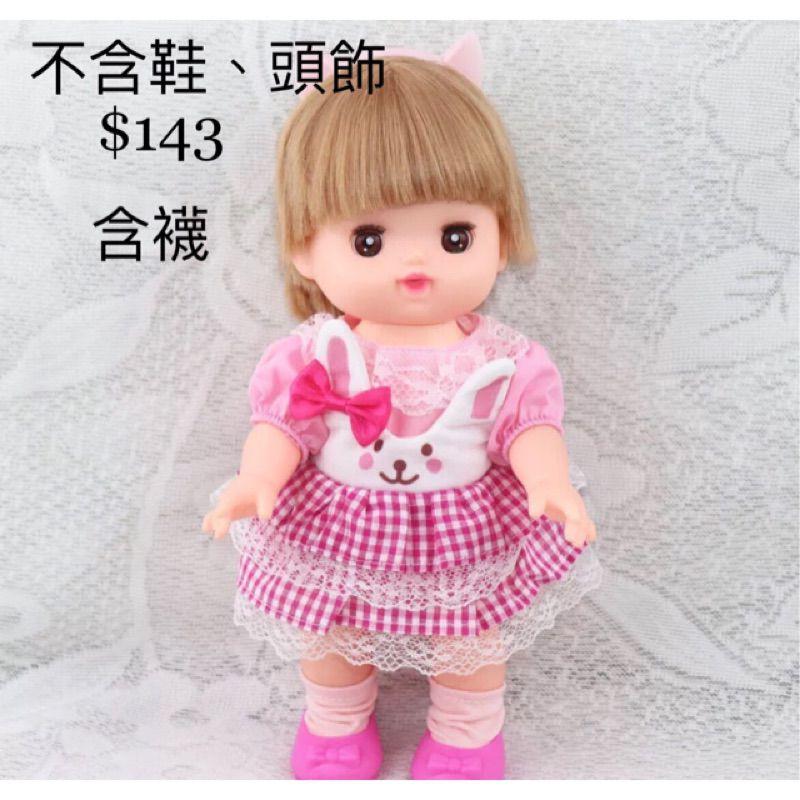 小美樂配件 小美樂衣服 娃娃衣服 娃娃配件 娃娃衣服 換裝 換裝娃娃 辦家家酒