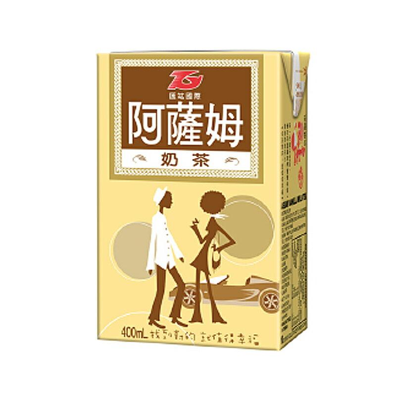 匯竑 阿薩姆 奶茶 400ml (24入)/箱【康鄰超市】