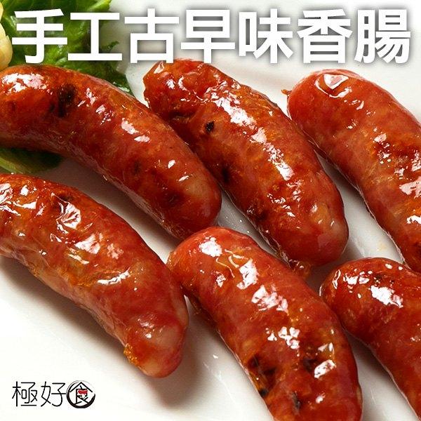 【免運】極好食❄露營夯!!懶人料理任選4樣原價788↘↘只要$499免運!! 5
