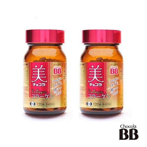 【日本衛采 】俏正美Chocola BB 膠原錠(膠原蛋白) 120顆 【2罐組合】