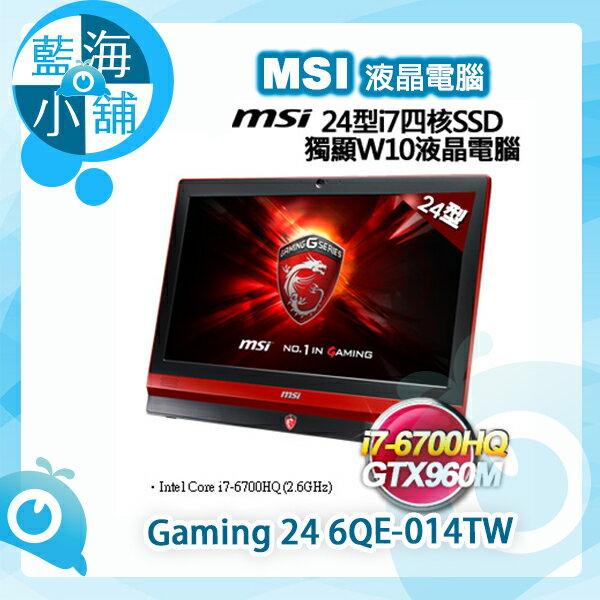 MSI微星 Gaming 24型 6QE-014TW i7四核SSD獨顯Win10液晶電腦 Gaming 24 6QE-014TW