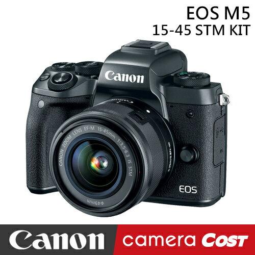 ★12月底前加送原電+記憶卡★【CANON】Canon EOS M5 15-45STM KIT 變焦鏡組 公司貨 自拍 送保護鏡+防護包+遙控器 canon - 限時優惠好康折扣