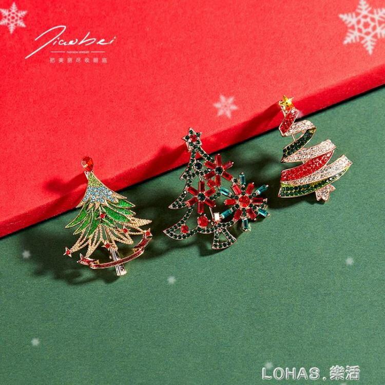【快速出貨】圣誕樹胸針ins潮個性毛衣大衣創意別針配飾高檔百搭大氣胸花裝飾 凯斯盾數位3C 交換禮物 送禮
