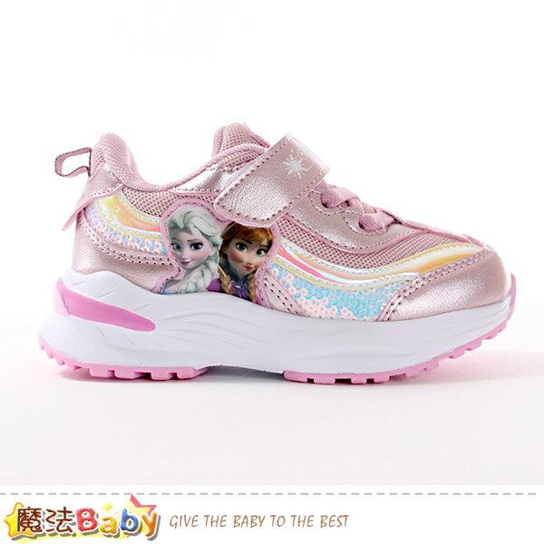 女童鞋 迪士尼冰雪奇緣授權正版輕量俏麗運動鞋 魔法Baby~sa94213