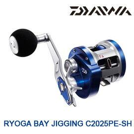 漁拓釣具 DAIWA RYOGA BAY JIGGING C2025PE-SH / C2025PE-SHL