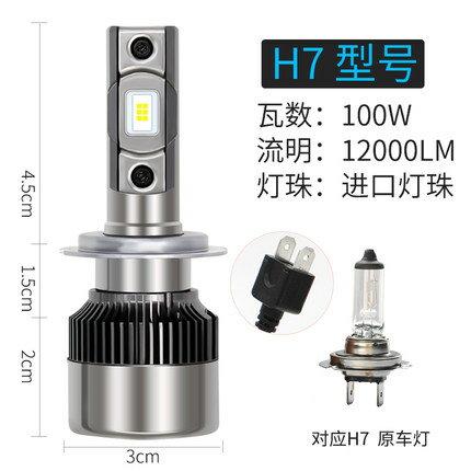 車載燈 汽車LED大燈H7 H49005H11透鏡聚光強光超亮360度鐳射前照燈泡改裝