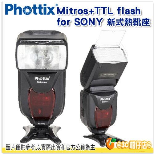 Phottix Mitros TTL flash 閃光燈 for SONY 新式熱靴座 n