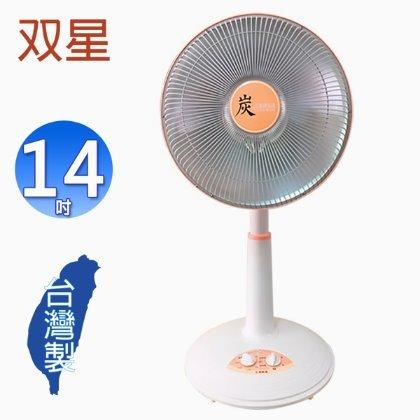 【雙星牌】~台灣製造~ 14吋碳素定時電暖器 TH-143