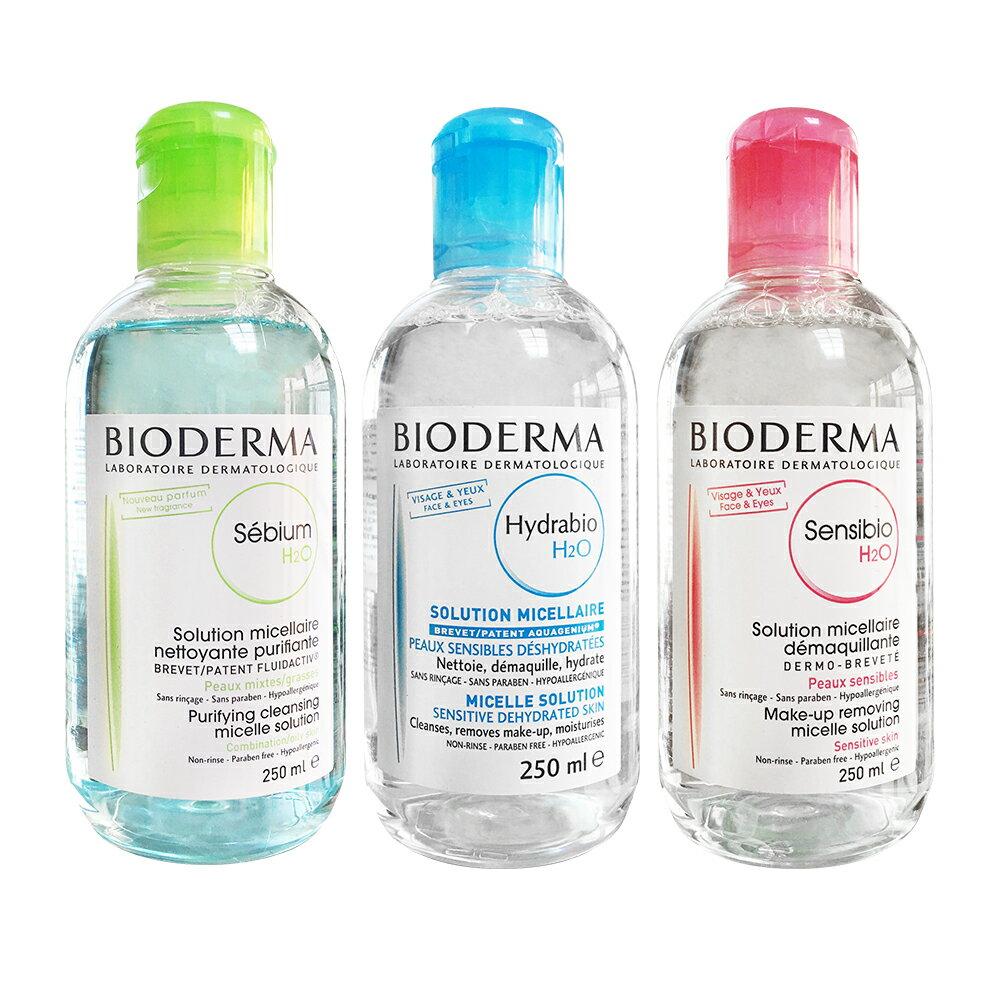 【二入】BIODERMA 高效潔膚液 250ML