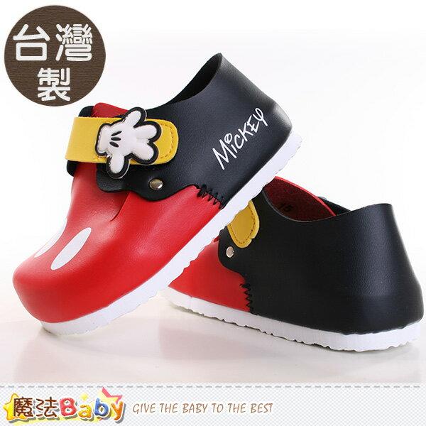 童鞋 台灣製迪士尼米奇授權正牌舒適便鞋 魔法Baby~sh9036
