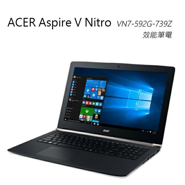 ACER Aspire V Nitro (VN7-592G-739Z) 1TB+128G 15.6吋效能筆電