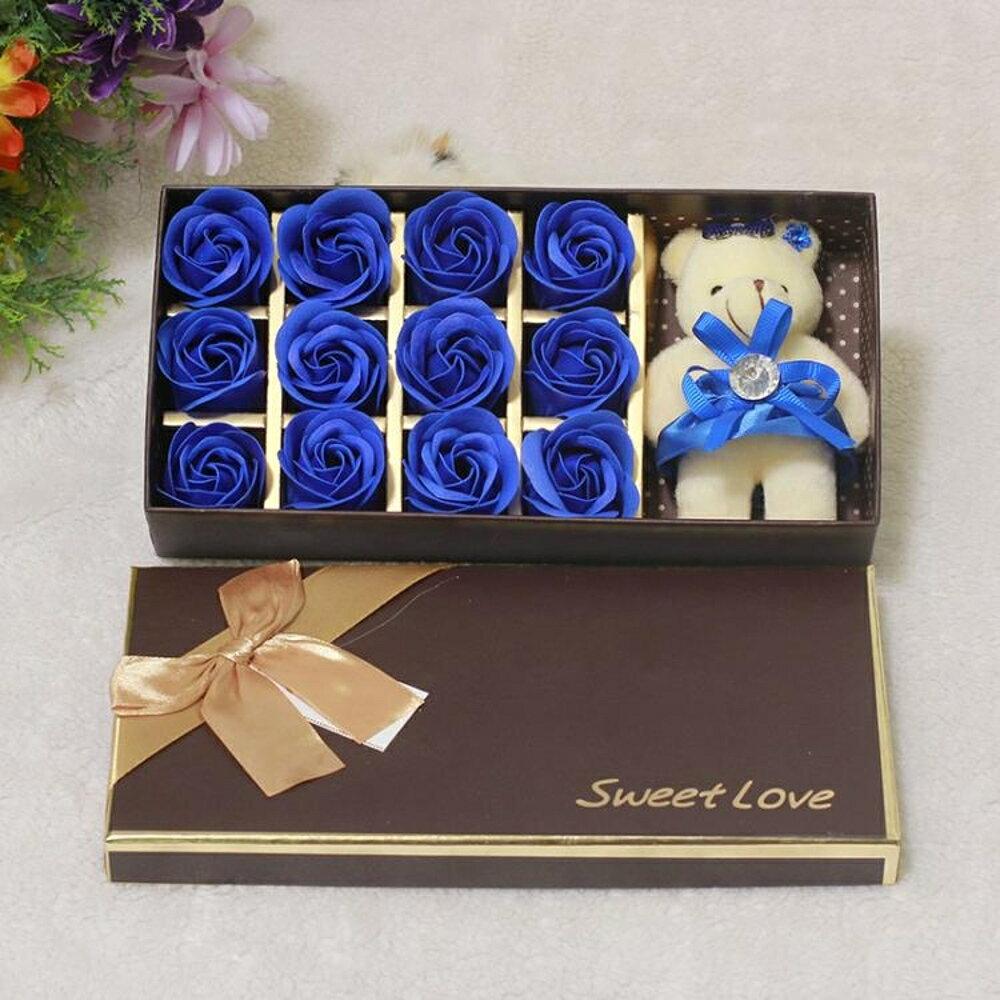 香皂花禮盒送媽媽男女生閨蜜情人節圣誕節肥皂花禮品創意生日禮物 LX  母親節禮物