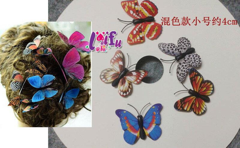 <br/><br/>  ★草魚妹★H655髮夾仿真小蝴蝶髮飾造型髮夾,1個售價50元<br/><br/>