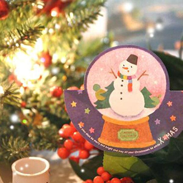 77美妝:聖誕樹款卡片聖誕卡賀卡附信封(10張盒)