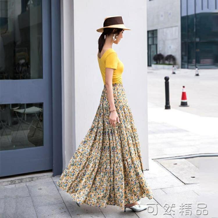 黃色雪紡碎花半身裙長款女夏 夏季薄款花裙子a字高腰大擺長裙 摩可美家