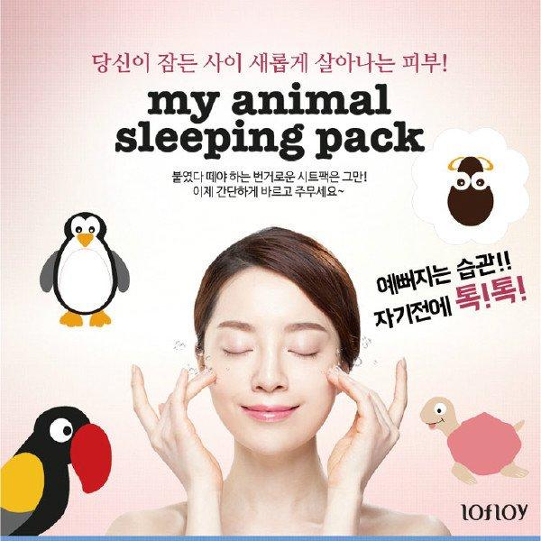 韓國Lofloy可愛動物晚安凍膜(4g2)4款可選【櫻桃飾品】【20149】