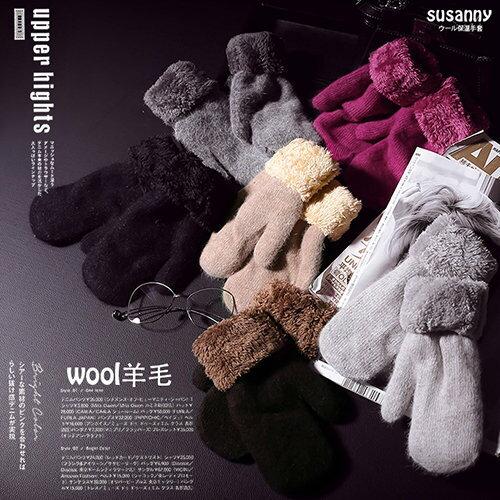 BOBI:手套素色拼接絨毛加厚保暖包指手套【KCS9035】BOBI1228