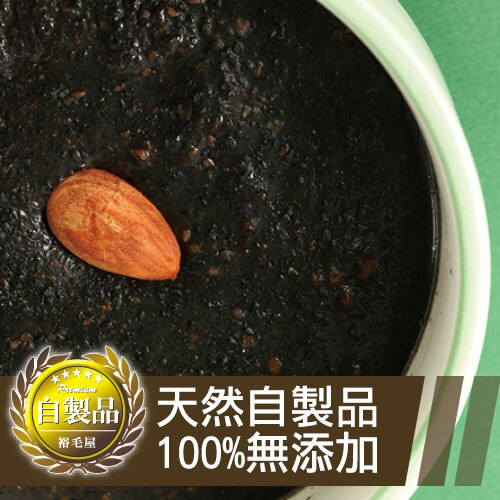 綜合堅果芝麻糊(全素)(200g±5%/包)