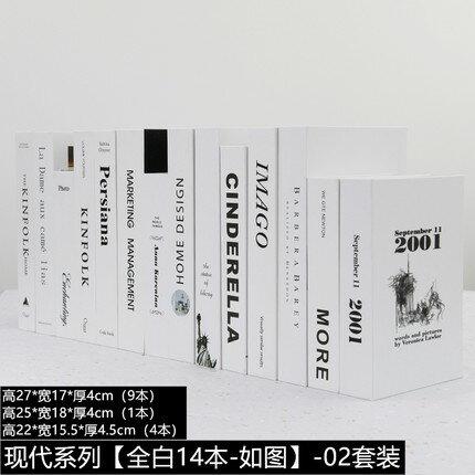 裝飾書歐式仿真書假書裝飾書擺件書房道具書裝飾品客廳創意擺設家居飾品『CM46277』