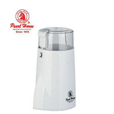 ~✬啡苑雅號✬~寶馬牌 電動 磨豆機 咖啡豆 研磨機SHW-299-W/SHW-299 白色