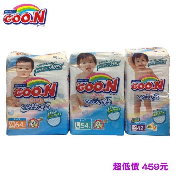 *美馨兒* GOO.N 日本大王嬰幼兒柔軟紙尿布[日本原裝進口]3尺寸可選 459元