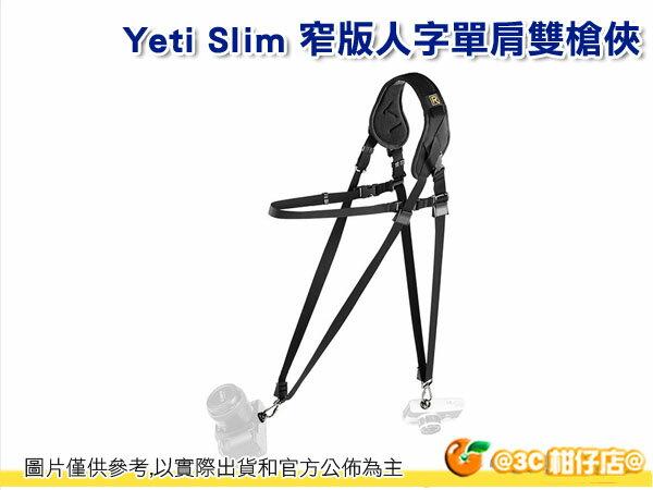 BlackRapid Yeti Slim 窄版人字單肩雙槍俠 RS2DC-1AS 免運費 公司貨