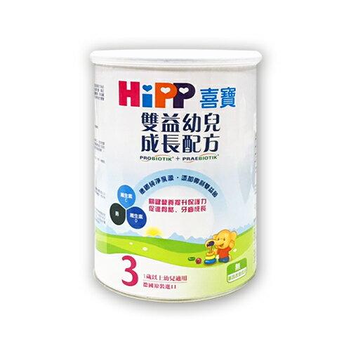 HIPP 喜寶 雙益幼兒成長配方奶粉3號800gX3罐(1歲以上幼兒適用)★衛立兒生活館★ - 限時優惠好康折扣