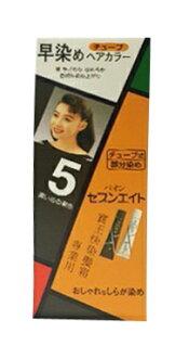 寶王 快染髮霜 5號(自然濃栗)【德芳保健藥妝】