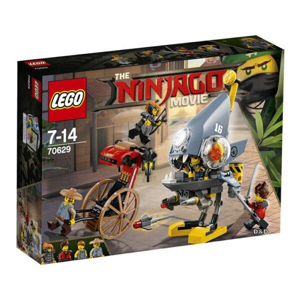 樂高積木LEGO《LT70629》NINJAGO旋風忍者系列-PiranhaAttack