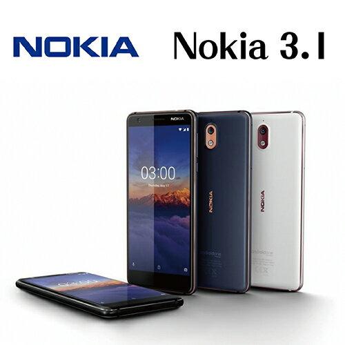 [滿3000得10%點數]Nokia 3.1 5.2吋 2G/16G 八核心智慧型手機-黑/白
