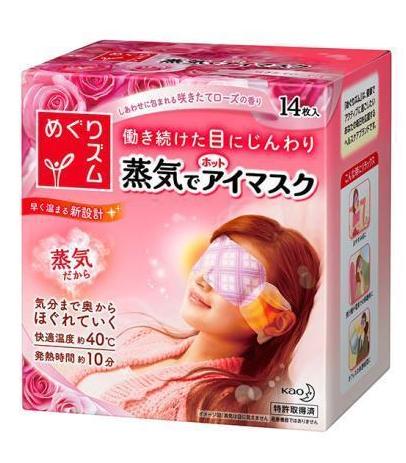 花王蒸氣熱眼罩(玫瑰花香)14入