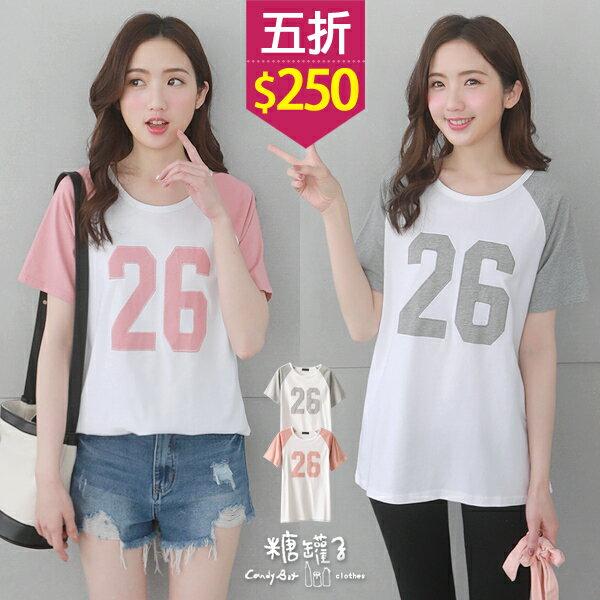 ★五折價 250★糖罐子韓品‧數字26配色圓領上衣→ 【E53053】