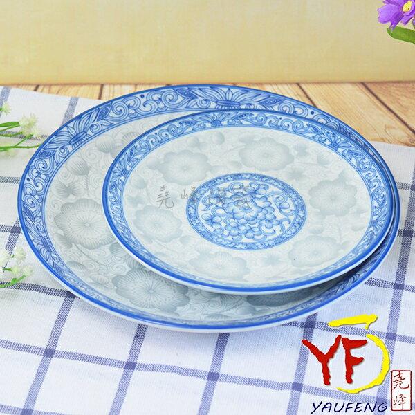 ★堯峰陶瓷★餐桌系列 韓國骨瓷 桔梗 4.5 6.5吋 圓盤 盤子 餐盤