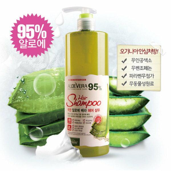 韓國Organia95%有機蘆薈舒緩保濕洗髮精500ml【櫻桃飾品】【25979】