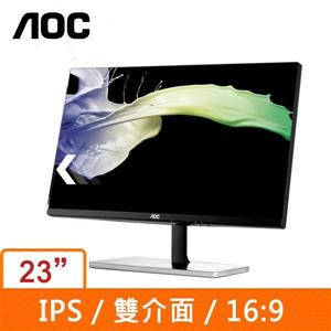 AOC i2379V 23吋寬 不閃屏IPS液晶顯示器