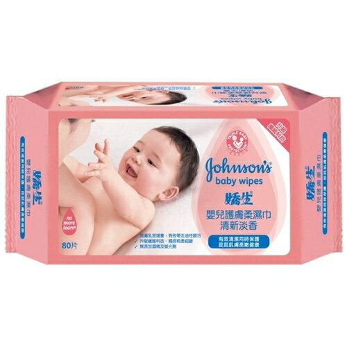 嬌生 嬰兒護膚柔濕巾-清新淡香 80片/包