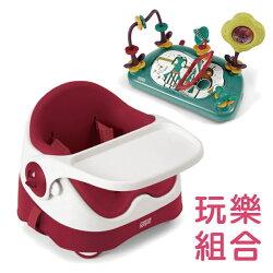 【陪你玩樂組合】英國 mamas & papas 三合一都可椅(附玩樂盤)-石榴紅/學習餐椅/兒童餐椅/攜帶