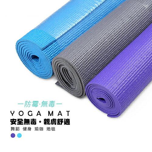 成功防霉無毒瑜珈墊(厚度6MM) 通過甲醯胺檢驗-2色