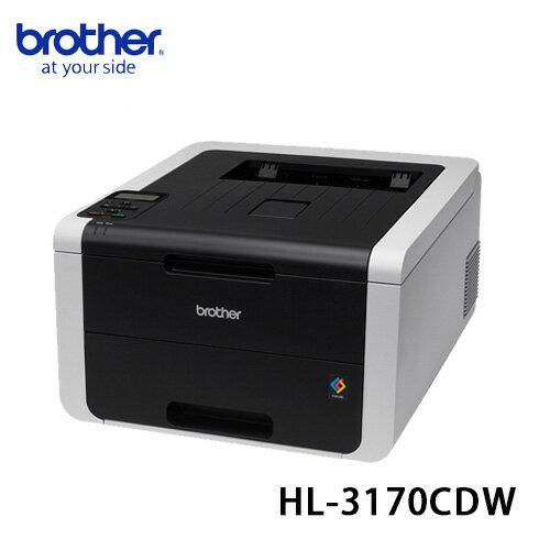 brother HL-3170CDW高速無線網路彩色雷射印表機